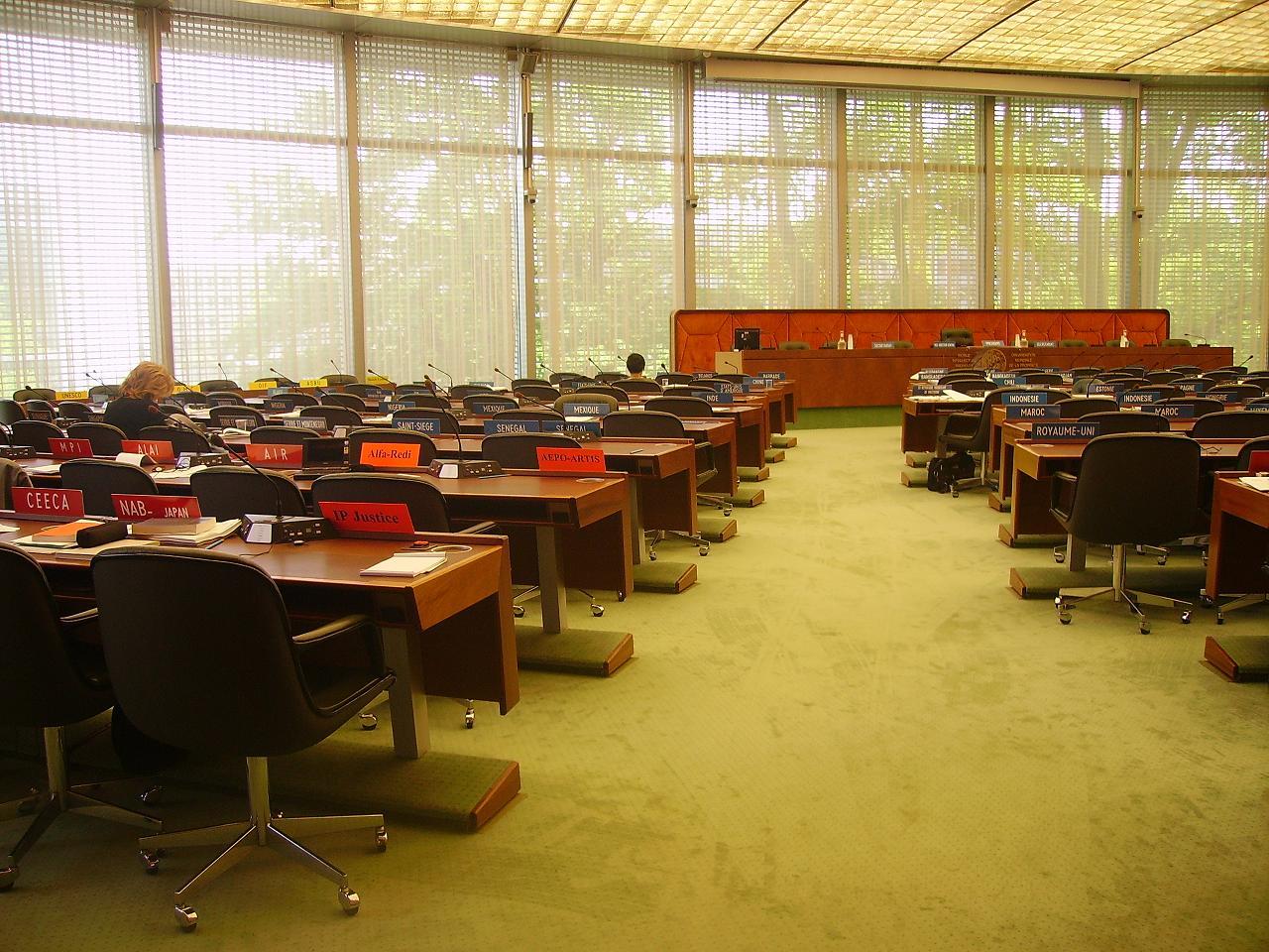 Sala Conferencias - OMPI